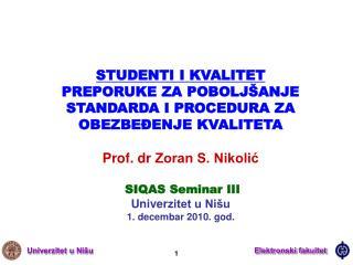 Nacionalni savet za visoko obrazovanje