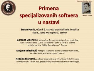 Primena specijalizovanih softvera u  nastavi