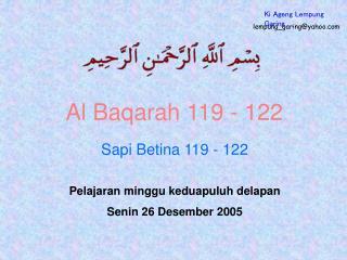 Al Baqarah 119 - 122