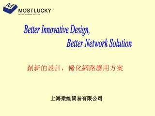 Better Innovative Design,
