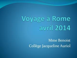 Voyage à Rome  avril 2014