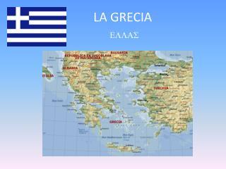 LA GRECIA ELLAS