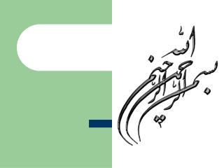 دانشگاه آزاد اسلامي واحد فلاورجان بيوتكنولوژي گياهي استاد : دكتر بهشتي مآل گردآورنده :