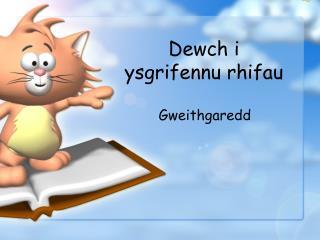 Dewch i ysgrifennu rhifau