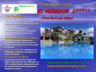 Презентация отеля EL MIRADOR  5*****     ( Tenerife/Costa Adeje)