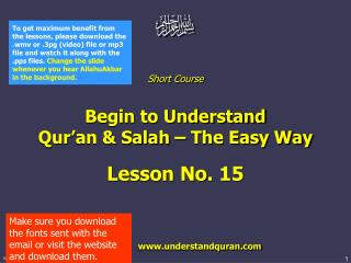 Short Course  Begin to Understand  Qur'an & Salah – The Easy Way Lesson No. 15
