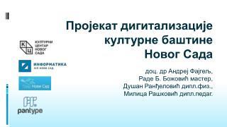 Пројекат дигитализације културне баштине  Новог Сада