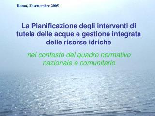 Roma, 30 settembre 2005