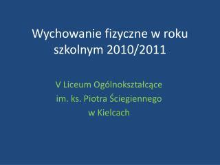 Wychowanie fizyczne w roku szkolnym 2010/2011