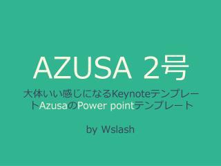 AZUSA 2 号 大体いい感じになる Keynote テンプレート Azusa の Power point テンプレート