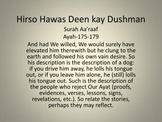 Hirso Hawas Deen kay Dushman