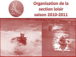 Organisation de la section loisir saison 2010-2011