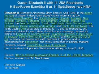 Queen Elizabeth II with 11 USA Presidents Η Βασίλισσα Ελισάβετ ΙΙ με 11 Πρόεδρους των ΗΠΑ
