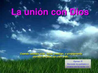 La unión con Dios