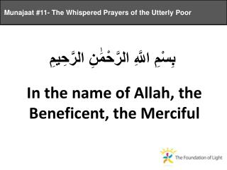 Munajaat  #11- The Whispered Prayers of the Utterly  P oor