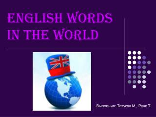 English words in the world