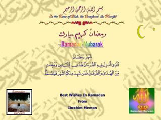 Best Wishes In Ramadan From Ibrahim Memon