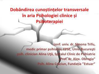 Dobândirea cunoștințelor transversale în  aria  Psihologiei clinice și Psihoterapiei