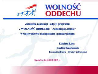 """Założenia realizacji I edycji programu  """" WOLNOŚĆ ODDECHU – Zapobiegaj Astmie"""""""