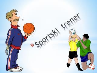 Sportski trener