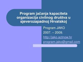 Program jačanja kapaciteta organizacija civilnog društva u sjeverozapadnoj Hrvatskoj