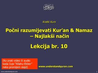Kratki Kurs Počni razumijevati K ur'an  &  N a maz  –  Najlakši način Le kcija br . 10