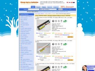 LENOVO l09m6y14 laptop battery at cheap-laptop-batteries.com