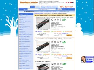 DELL PP37L laptop battery at cheap-laptop-batteries.com