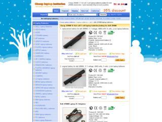 DELL inspiron 1010 battery at cheap-laptop-batteries.com