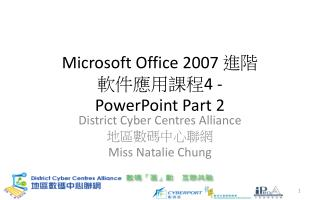Microsoft Office 2007  ?? ?????? 4 -  PowerPoint Part 2