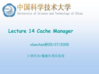Lecture 14 Cache Manager