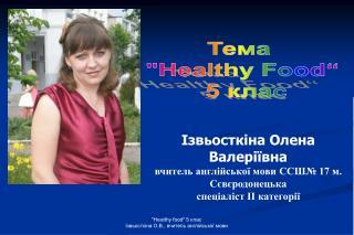 "Тема  ""Healthy Food""  5 клас"