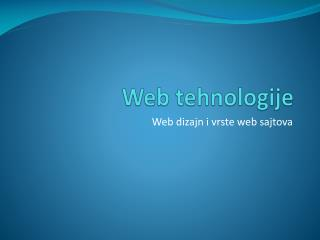 Web  tehnologije