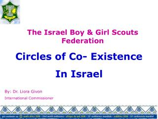 Circles of Co- Existence In Israel