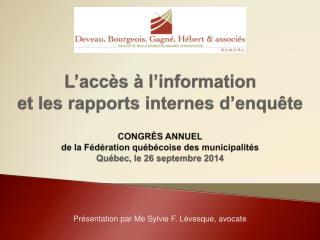 L�acc�s � l�information et les rapports internes d�enqu�te