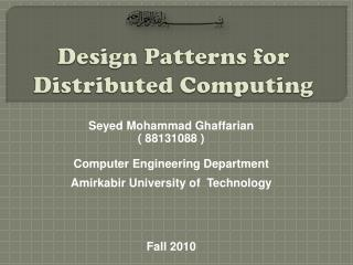 Design Patterns for Distributed Computing
