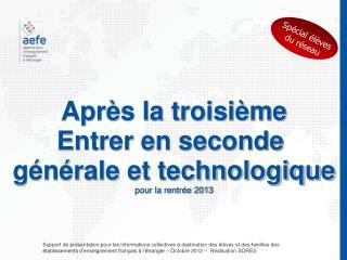 Après la troisième Entrer en seconde  générale et technologique pour la rentrée 2013