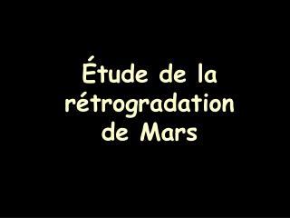 Étude de la rétrogradation de Mars