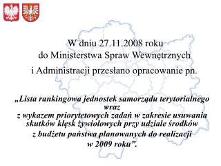 (SUMA STRAT 2005-2008) – (SUMA DOTACJI 2006-2008) (SUMA DOCHODÓW WŁASNYCH 2005-2008)