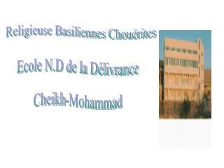 Ecole N.D de la Délivrance