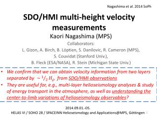 SDO/HMI  multi-height  velocity measurements