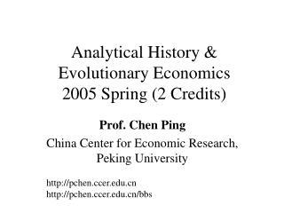 Analytical History & Evolutionary Economics 2005 Spring (2 Credits)