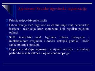 Sporazumi Svetske trgovinske organizacije