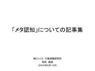 2004519