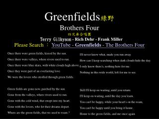 Greenfields ?? Brothers Four ?????? Terry Gilkyson  - Rich Dehr - Frank Miller