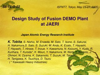 Design Study of Fusion DEMO Plant  at JAERI
