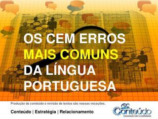 OS CEMERROS  MAIS COMUNS  DA LÍNGUA PORTUGUESA
