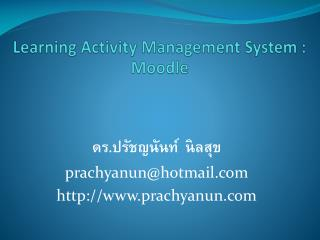Learning Activity Management System : Moodle