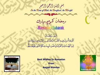 Best Wishes In Ramadan From Amjad Mumtaz