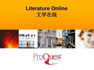 Literature Online  文学在线